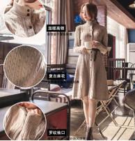 Japon Style Vogue Hırka
