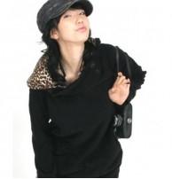Japon Stil Sweatshirt Leopar
