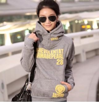 Japon Style Sweatshirt Füme Renk